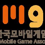 logo-KMGA-300x